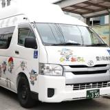 町内循環バスで交通系ICカード利用可能に 愛川町 | 話題 | カナロコ by ...